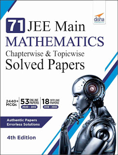 Download Disha JEE Main Physics Online Papers and Offline Papers Solved Papers till 2020 (Pdf)